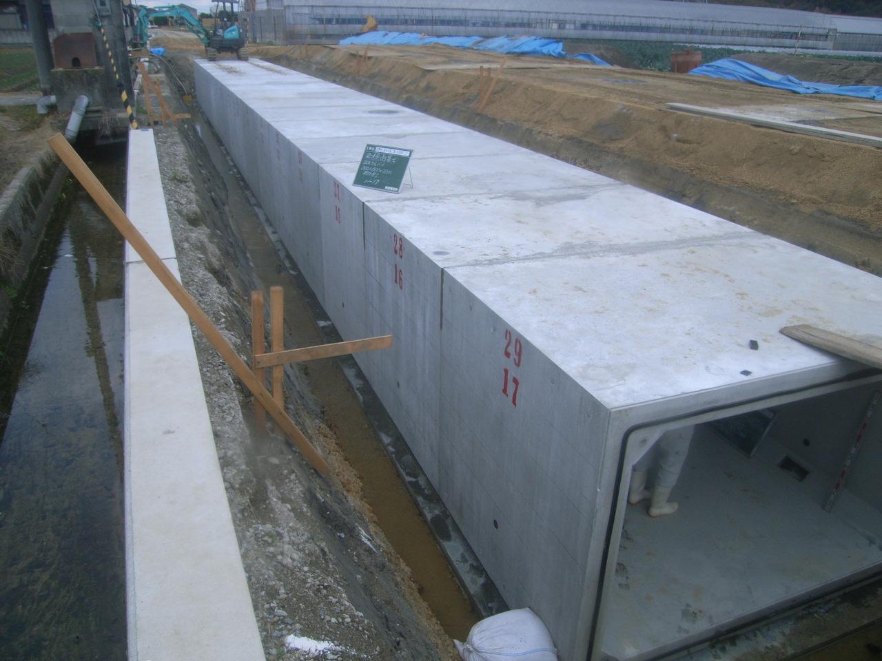 常磐地区排水対策工事(村黒第3工区)