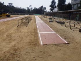 中学校運動場整備
